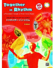 Together in Rhythm - Kalani