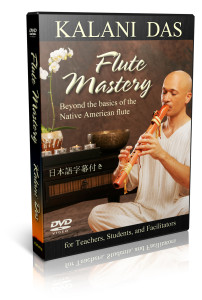 How to Play Native American Flute